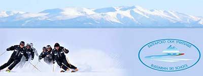 Стаж и работа за ски учители