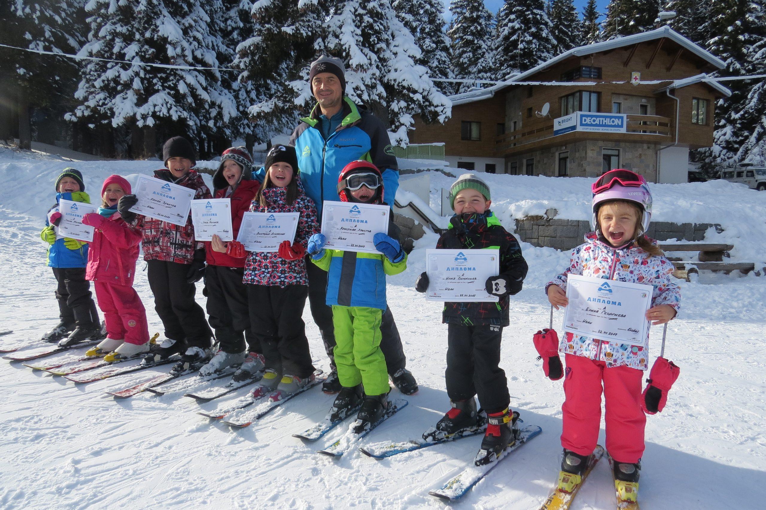 ski_school_vitosha