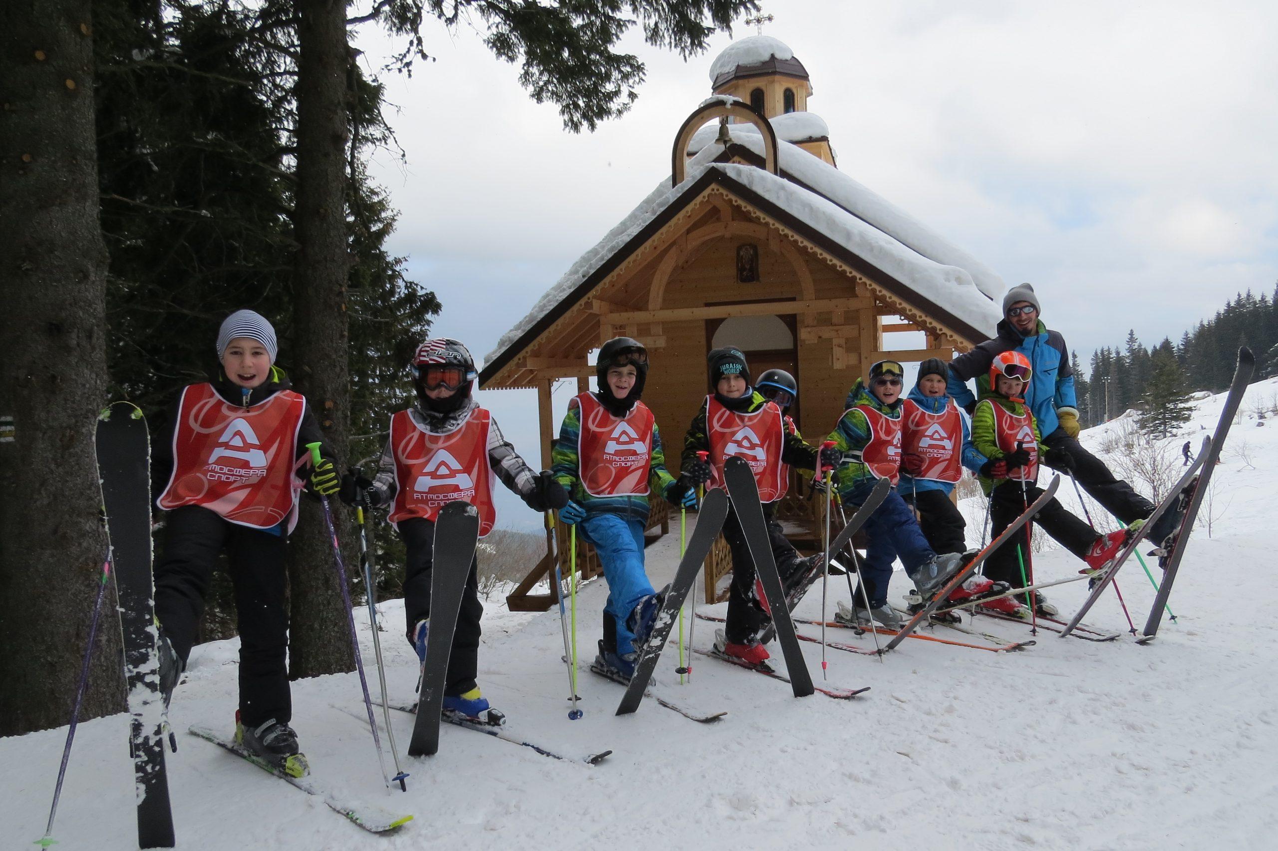 ski_school_vitosha_atmosfera